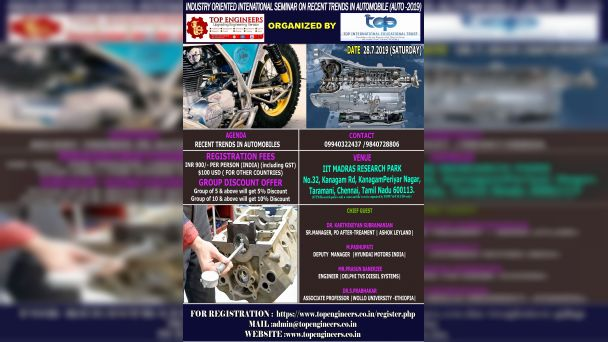 INDUSTRY ORIENTED INTENATIONAL SEMINAR ON RECENT TRENDS IN AUTOMOBILE AUTO - 2019